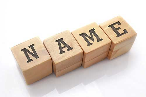 離婚後の苗字について考える