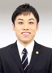 齊田 貴士
